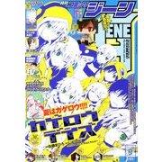 月刊 コミックジーン 2013年 09月号 [雑誌]