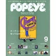 POPEYE (ポパイ) 2013年 09月号 [雑誌]