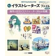 Newイラストレーターズファイル(ART BOX FILE〈vol.11〉) [単行本]