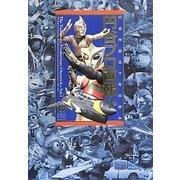 円谷プロ画報〈第1巻〉円谷作品五十年の歩み [単行本]