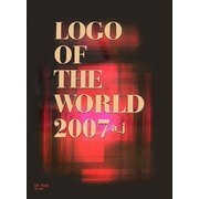 LOGO OF THE WORLD〈2007〉 [単行本]