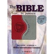 THE BIBLE 聖書 新共同訳 旧約 [単行本]
