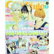 DENGEKI Girl's Style (電撃ガールズスタイル) 2013年 09月号 [雑誌]