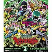 獣電戦隊キョウリュウジャー VOL.4 (スーパー戦隊シリーズ)