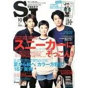 street Jack (ストリートジャック) 2013年 10月号 [雑誌]
