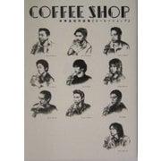 COFFEE SHOP―長塚圭史対談集 [単行本]