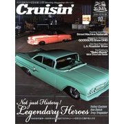 Cruisin' (クルージン) 2013年 10月号 [雑誌]