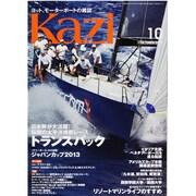 KAZI (カジ) 2013年 10月号 [雑誌]