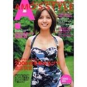 AMO'S STYLE 5 [単行本]