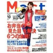 Mart (マート) 2013年 10月号 [雑誌]