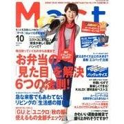 バッグinサイズMart 2013年 10月号 [雑誌]