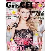 Girl's CELEB (ガールズセレブ) 2013年 10月号 [2013年9月5日発売] [雑誌]