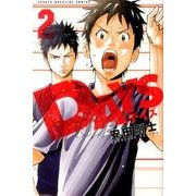 DAYS 2(少年マガジンコミックス) [コミック]