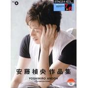 STAGEA・ELアーチストシリーズ Vol.8-7~6級 [単行本]