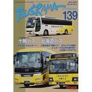 バスラマインターナショナル 139(2013SEP.) [全集叢書]