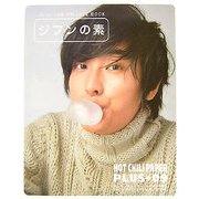 ジフンの素―JU JI HUN PRIVATE BOOK(HOT CHILI PAPER PLUS〈09〉) [ムックその他]