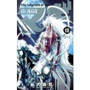 マギ 18-The labyrinth of magic(少年サンデーコミックス) [コミック]