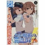 オトナアニメ Vol.31(洋泉社MOOK) [ムックその他]