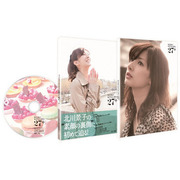 北川景子1st写真集 Making Documentary Blu-ray 『27+』 [Blu-lay Disc]