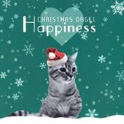 クリスマス・オルゴール~ハピネス~