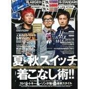 Samurai magazine (サムライ マガジン) 2013年 10月号 [雑誌]
