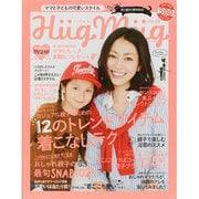 HugMug. Vol.5-ママと子どもの可愛いスタイル(FG MOOK) [ムックその他]