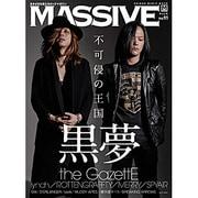 MASSIVE Vol.11-生きざまを伝えるロックマガジン(シンコー・ミュージックMOOK) [ムックその他]