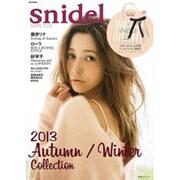 snidel 2013 Autumn/Winter Coll(e-MOOK 宝島社ブランドムック) [ムックその他]