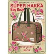 SUPER HAKKA Bag Book [ムックその他]