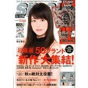 smart (スマート) 2013年 11月号 [雑誌]