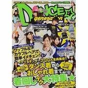 DANCE★generation vol.4(saita mook) [ムックその他]