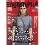 Engilish Plus (イングリッシュプラス)  2013年 11月号 [雑誌]