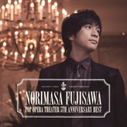 POP OPERA THEATER~5th Anniversary Best