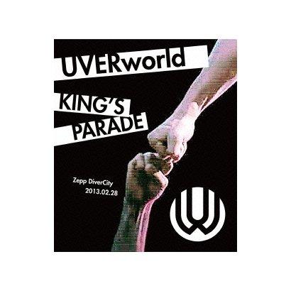 UVERworld KING'S PARADE Zepp DiverCity 2013.02.28 [Blu-ray Disc]
