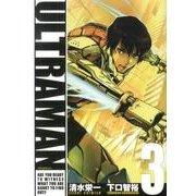 ULTRAMAN 3(ヒーローズコミックス) [コミック]