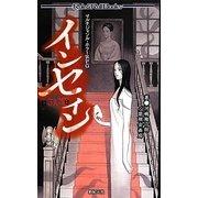 マルチジャンル・ホラーRPG インセイン(Role & Roll Books) [単行本]