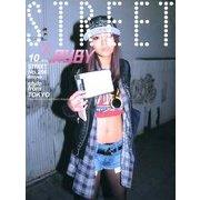 STREET (ストリート) 2013年 10月号 [雑誌]