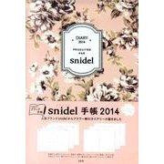 snidel手帳 2014 [ムックその他]