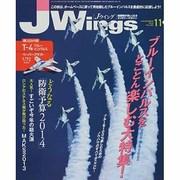 J Wings (ジェイウイング) 2013年 11月号 [雑誌]