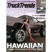 Truck Trends (トラックトレンズ) 2013年 11月号 [雑誌]