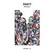 PARTY(世界のグラフィックデザイン) [単行本]
