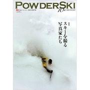 POWDERSKI 2014WINTER-SkiPLUS(ブルーガイド・グラフィック) [ムックその他]