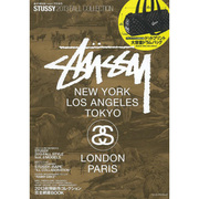STUSSY 2013 FALL COLLECTION(e-MOOK 宝島社ブランドムック) [ムックその他]