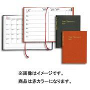 204 デスクプランナースピン付き・B6(赤) [単行本]