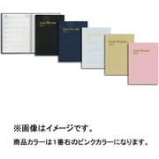 213 デスクプランナー(ピンク) [単行本]