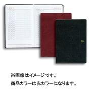 058 スケジューラー(赤) [単行本]