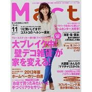 Mart (マート) 2013年 11月号 [雑誌]