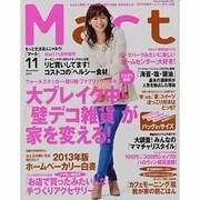 バッグinサイズMart 2013年 11月号 [雑誌]