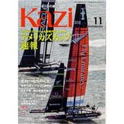 KAZI (カジ) 2013年 11月号 [雑誌]