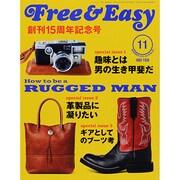 Free & Easy (フリーアンドイージー) 2013年 11月号 [雑誌]